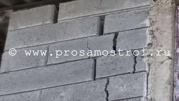 Растрескивания стен из шлака