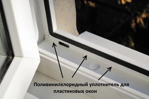 Поливинилхлоридный уплотнитель для пластиковых окон