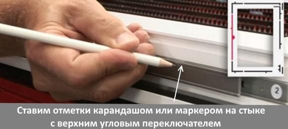 Ставим отметки карандашом или маркером на стыке с верхним угловым переключателем