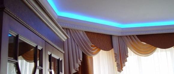 Галтели для натяжных потолков с подсветкой