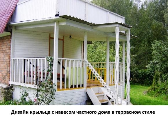 Дизайн крыльца с навесом частного дома в террасном стиле